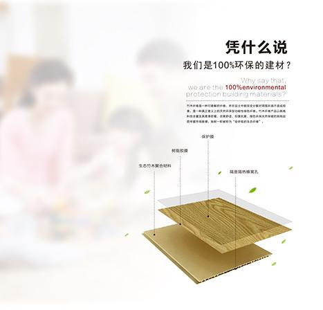 yabo88亚博体育app华末企业管理咨询有限公司